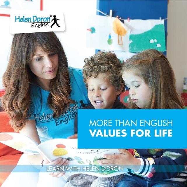 วิธีสอนภาษาอังกฤษ
