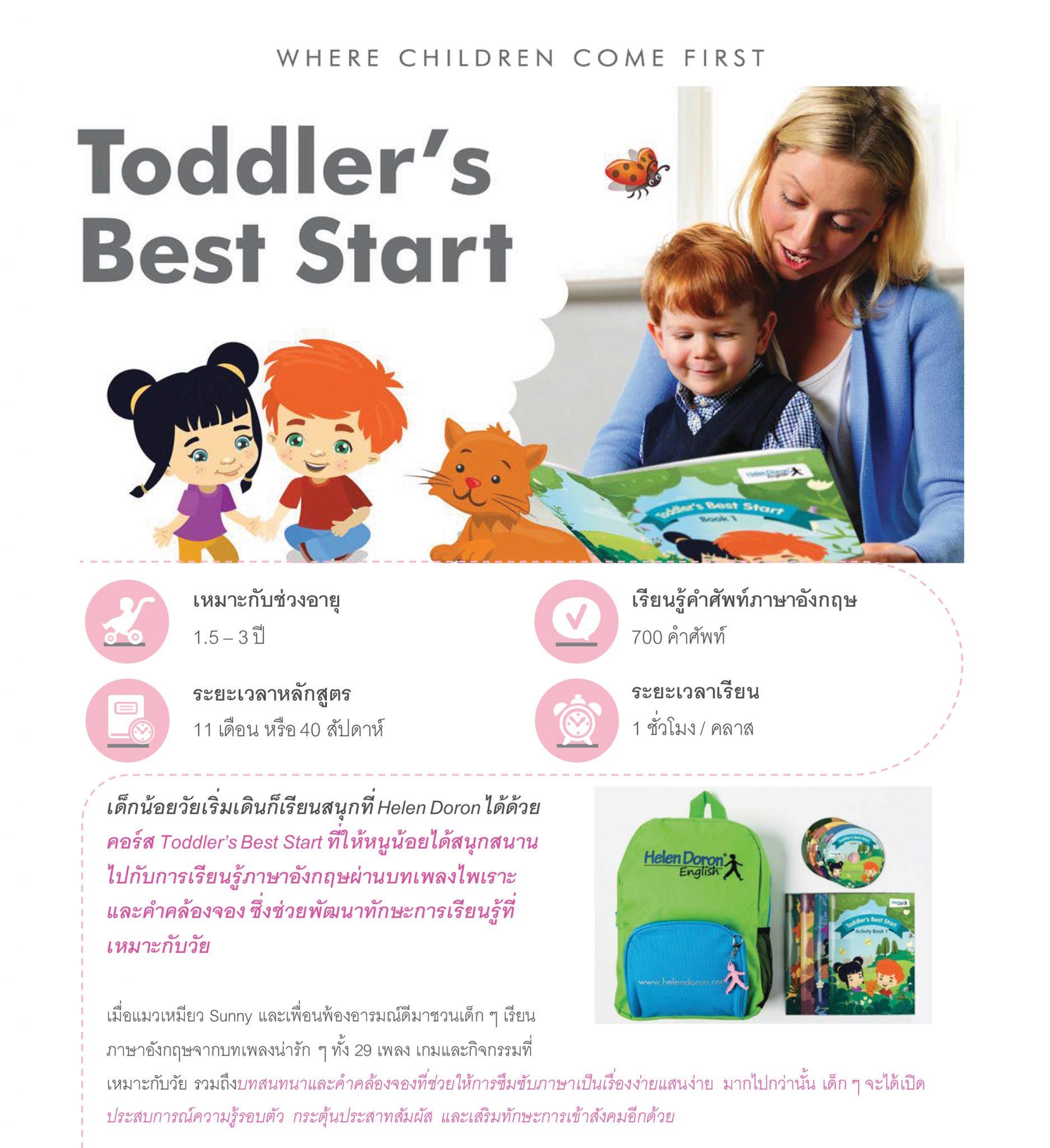 Download - Toddler's Best Start