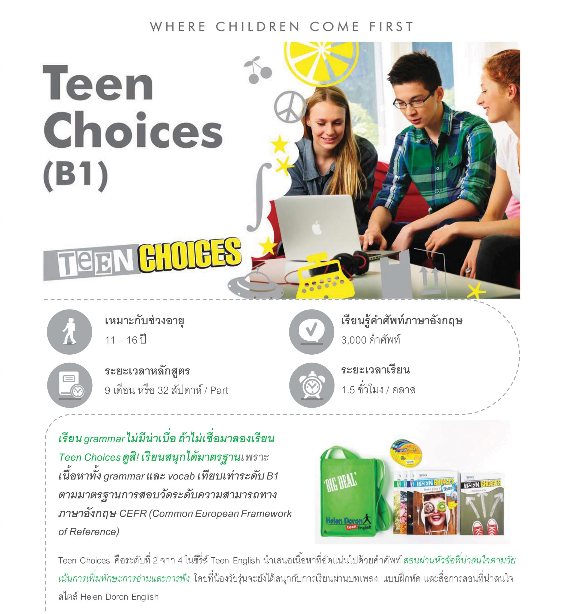 Download - Teen Choices (B1)‎