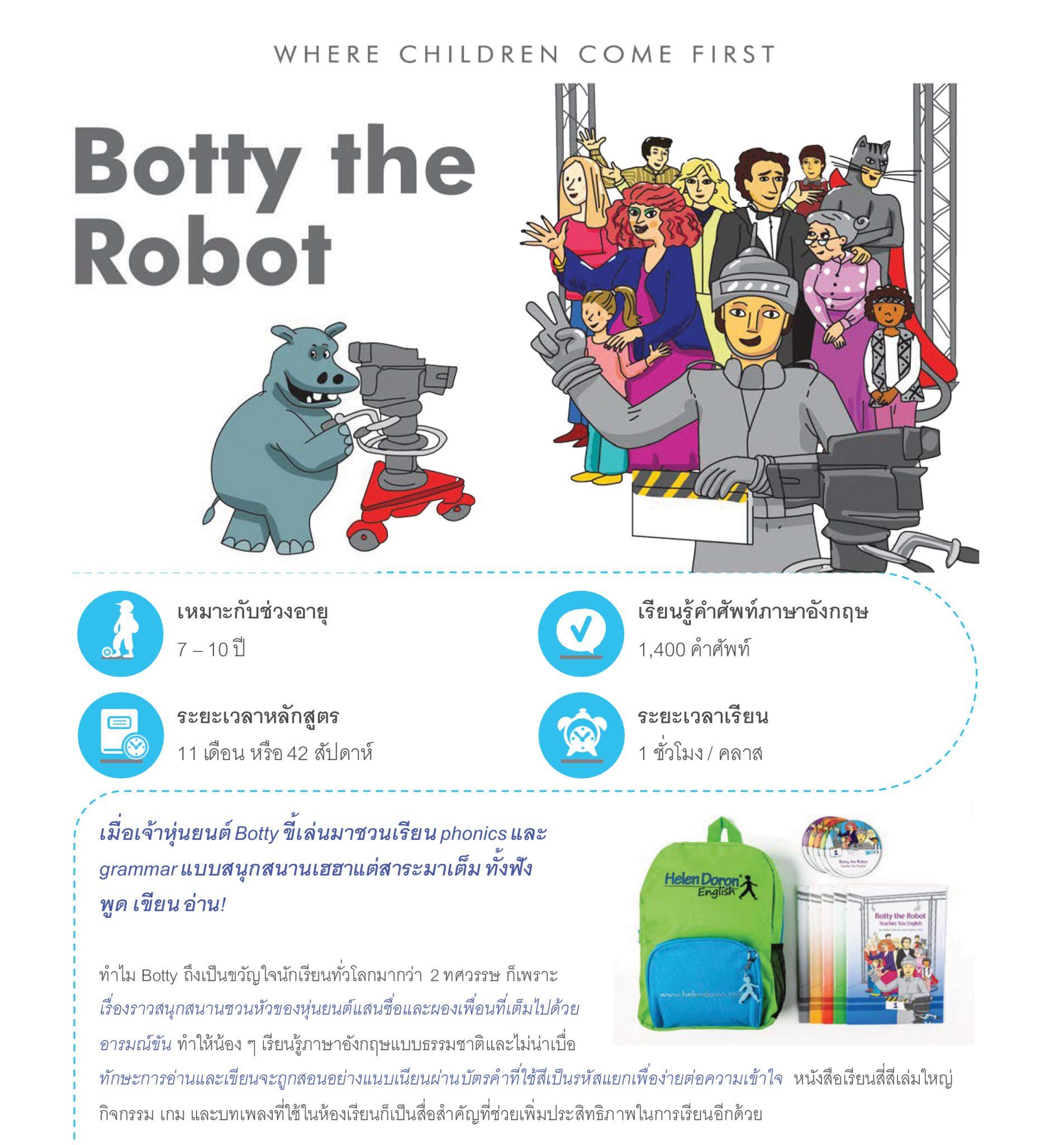 Download - Botty the Robot สำหรับเด็กอายุ 7 - 10 ปี